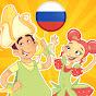 Fozi Mozi Russian