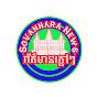 Sovannara News