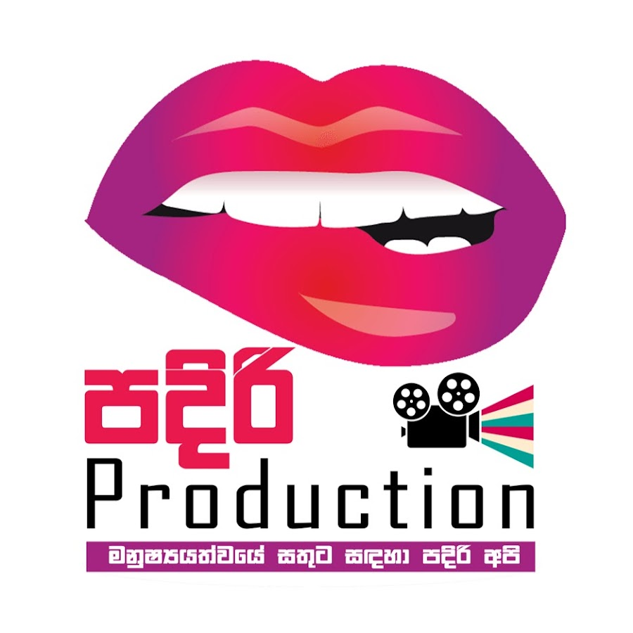 Boembox Viral News Weblog Home: Padiri Production 'පදිරි'