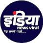 India News Viral