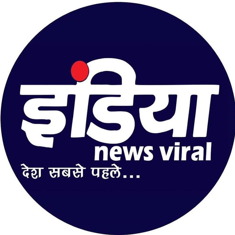 Today Viral News Home: Viral News India