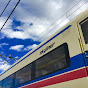 Railway with KU