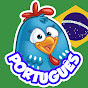 Видео от Galinha Pintadinha