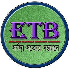 Eye Tv Bangla