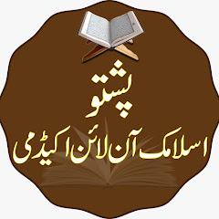 Pashto Islamic Online Academy
