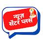 Ramdev Kushwaha
