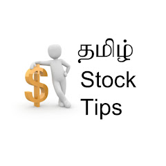 Tamil Stock Tips