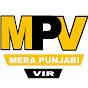 Mera Punjabi Vir
