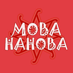 Mova Nanova