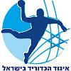 Israel Handball