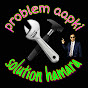 problem aapki solution
