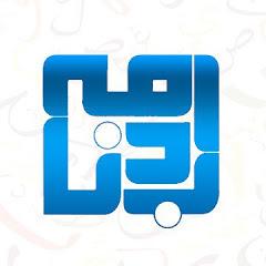 Adabnama ادب نامہ