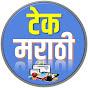 Tech Marathi - Prashant