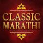 Classic Marathi