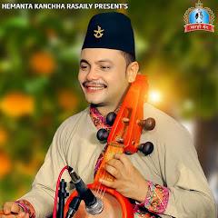 Hemanta Kanchha Rasaily