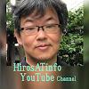 HirosATinfo