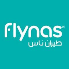 flynas - طيران ناس