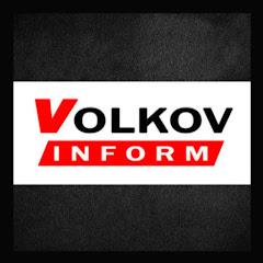 Иван Волков - Заработок в интернете