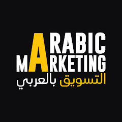 Arabic Marketing