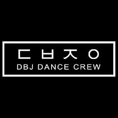 DBJ Dance Crew