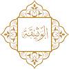 Our Allegiance To Khalifa