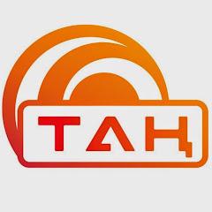 Тан ТВ