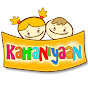 Kahaniyaan