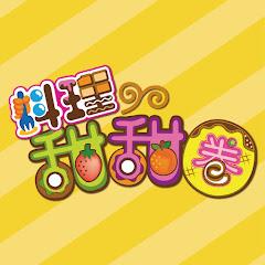 YOYO料理甜甜圈