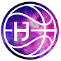Hoop Journey II