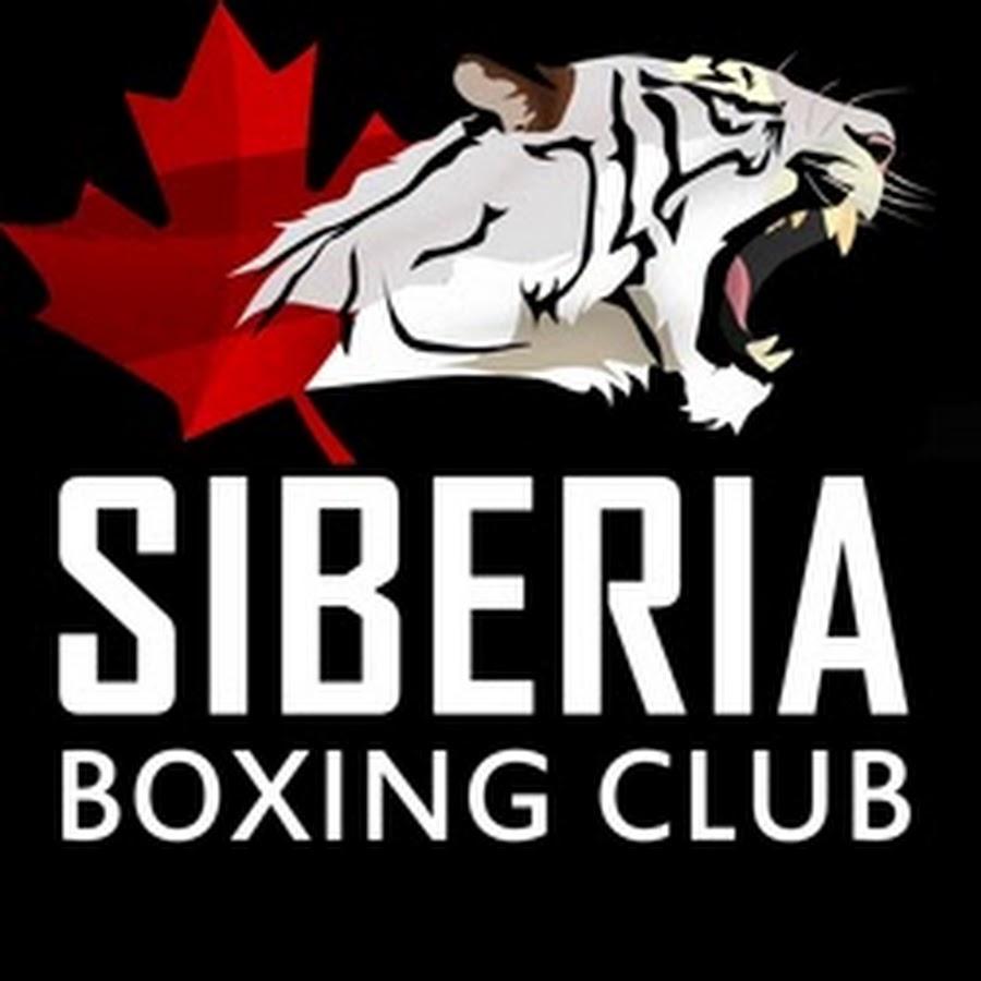 Siberia Boxing Club Toronto