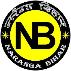 Naranga Bihar