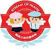 讚美之泉兒童 Stream of Praise Kids