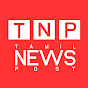 tamilnewspost