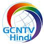 GCNTV HINDI