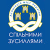 Асоціація міст України АМУ
