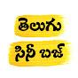 Telugucine Buzz