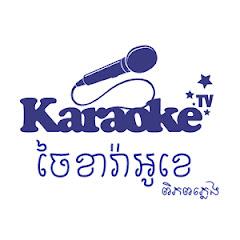 Jai Karaoke Official