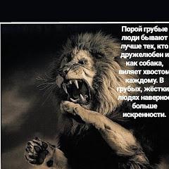 Муслим Муслимов