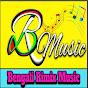 Bengali remix music dj