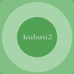 Kubau2