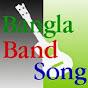 Bangla Band Song