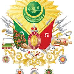 Ottoman Porte