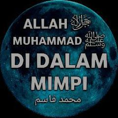 Muhammad Qasim's Dreams Indonesian