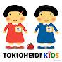 TOKIOHEIDI KIDS