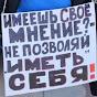 Омский Мимино