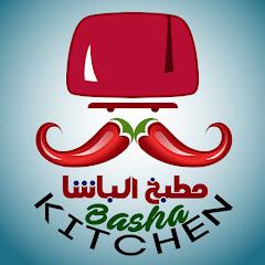 kitchen basha – كتشن باشا