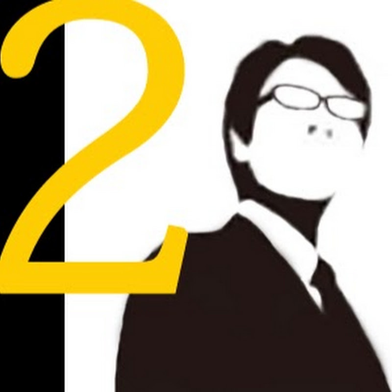 【公式】竹田恒泰チャンネル 2