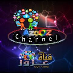 AzoOz Channel قناة عزوز