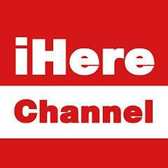 iHere Channel