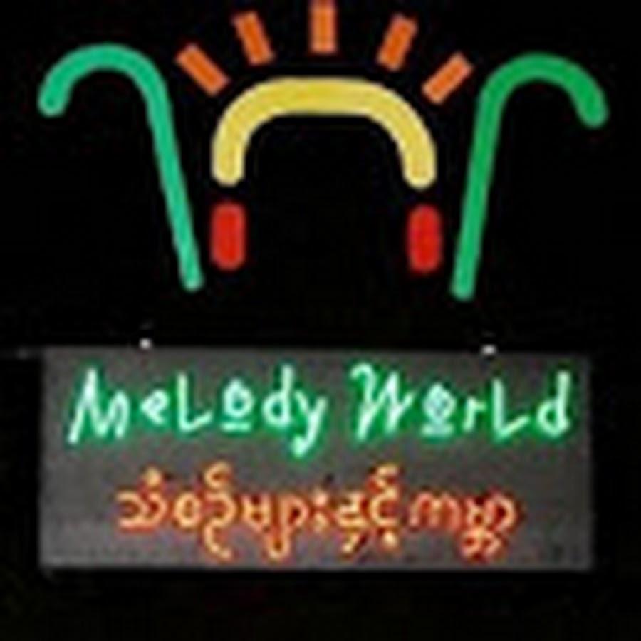 MelodyWorld(Myanmar)